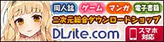 bn_pc_234_60_dojin_01